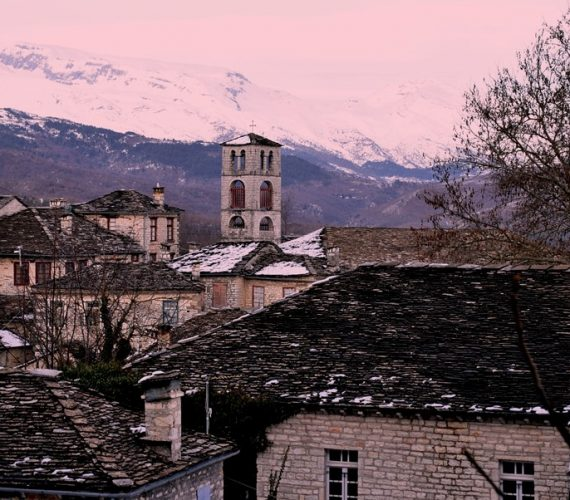 Dilofo village