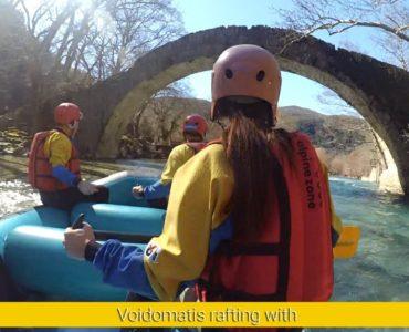Rafting στον Βοϊδομάτη γνωστό και ως «ποτάμι του Βίκου»