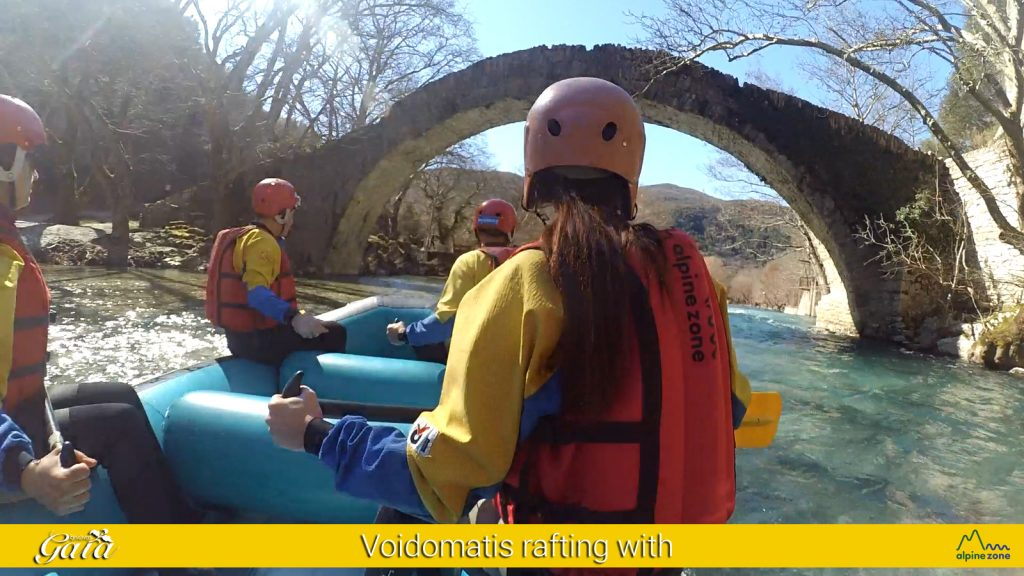 gaia guesthouse rafting voidomatis zagoria alpinezone 3 1024x576